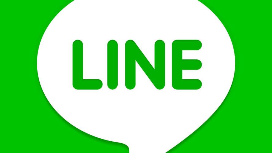 出会い系アプリでLINEのID交換できない理由