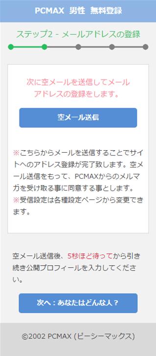 PCMAXs3