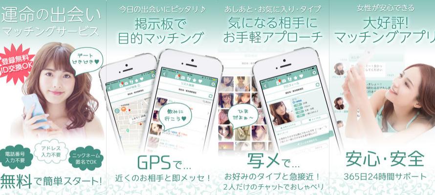 LINGOで今日の出会い – 大人気!大人の無料マッチングSNSアプリ