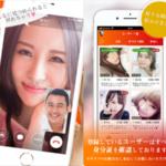 華恋 – 恋ができるビデオ通話アプリ